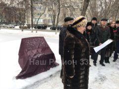 Бульвар им. Николая Ковальчука открыт
