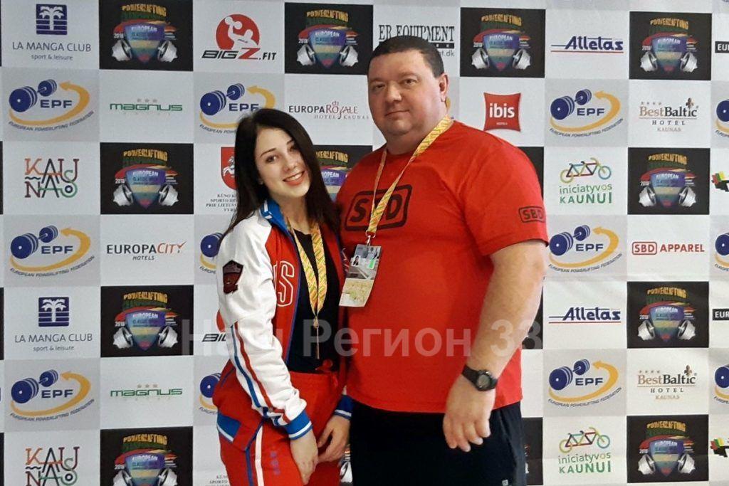 Инна Филимонова
