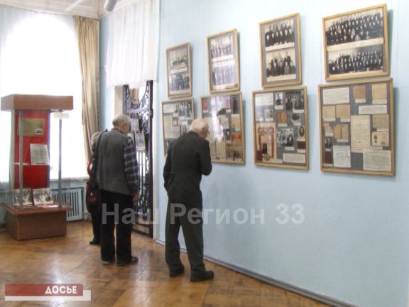 3,5 млрд рублей на поддержку культуры 33 региона