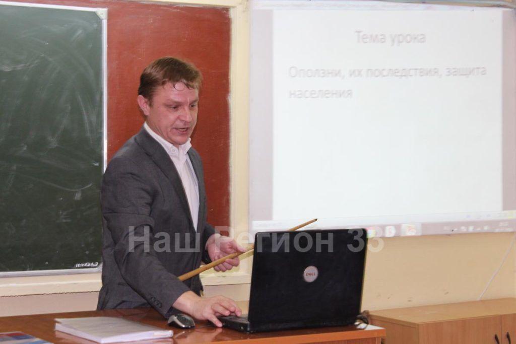 Лучший учитель ОБЖ