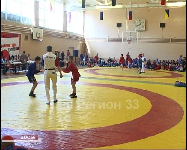 Спорт Ковров