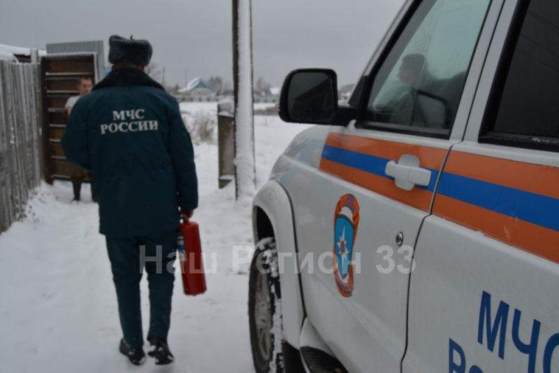 Новости Ковров
