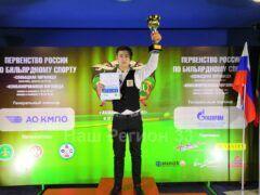 Ковровский бильярдист выиграл первенство России по бильярду