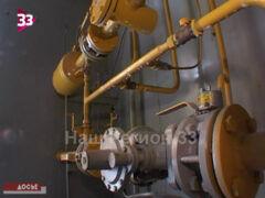 Обслуживание газовых приборов на особом контроле