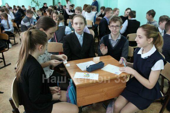 Ученики школы №14 – лучшие на «Великолепной пятерке»