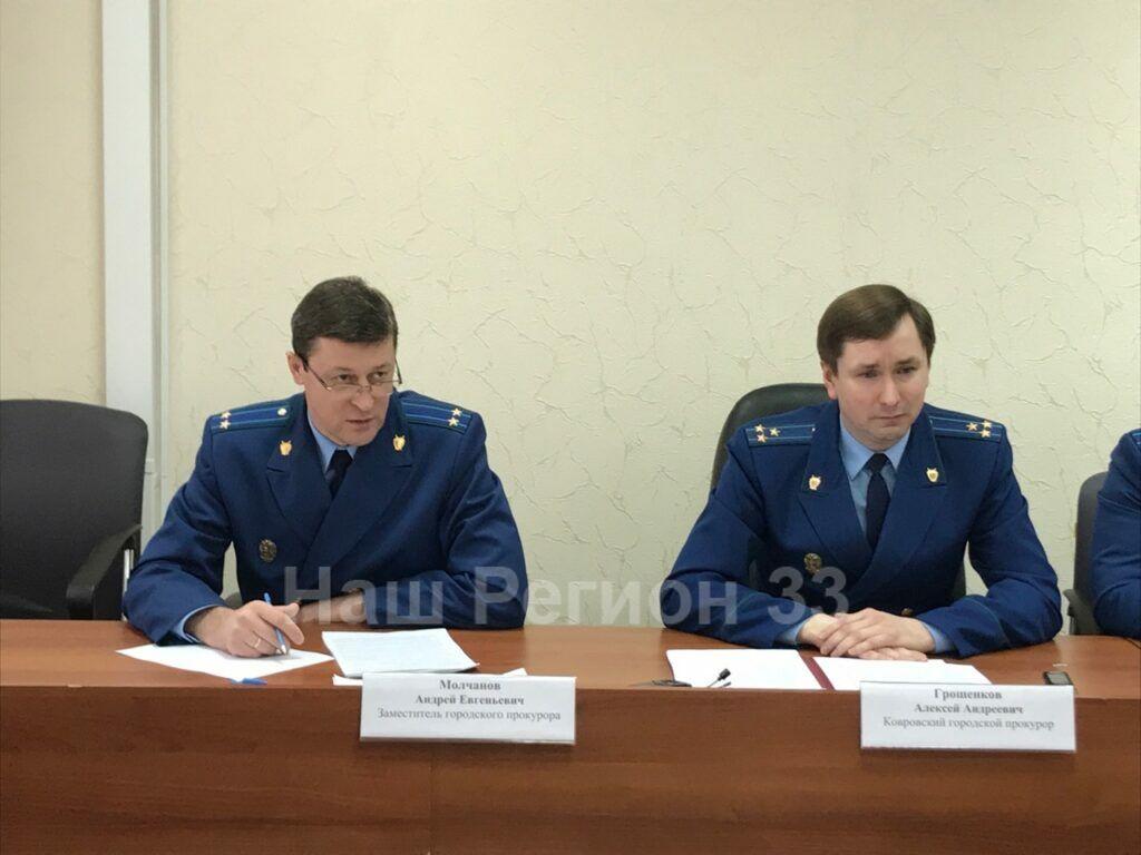 Ковровская прокуратура: «Закрыть торговые центры — для нас не самоцель»