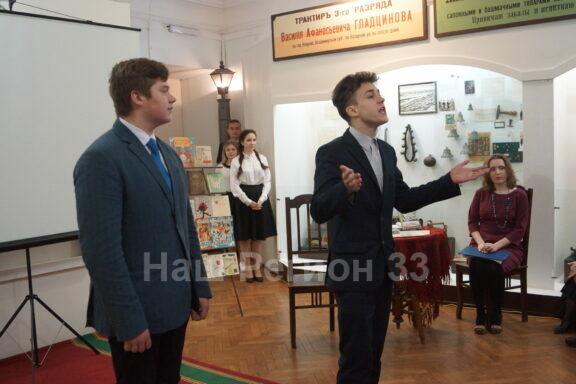 К 110-летию писателя Сергея Голицына