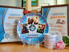 Ковровчанка стала победительницей областного конкурса