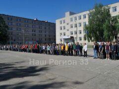 Военные сборы ковровских школьников