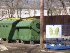Как будем платить за мусор?