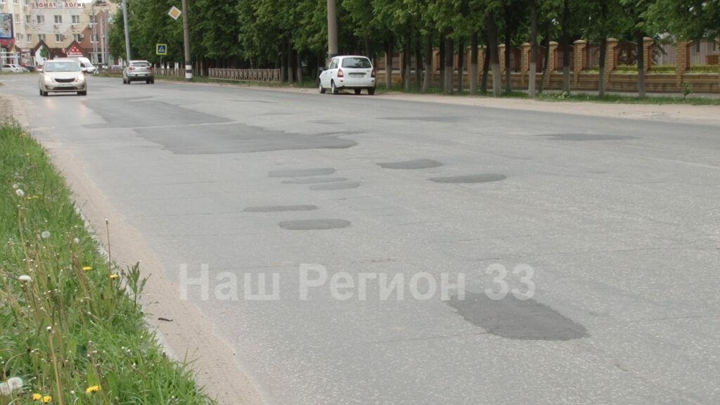 Ремонт ковровских дорог идет полным ходом