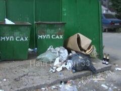 САХ больше не будет вывозить мусор частников