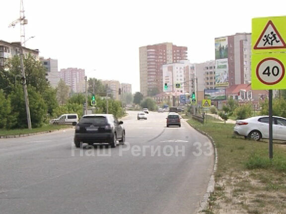 В Коврове сбили девять пешеходов и двух велосипедистов