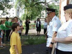 День защиты детей в Мелеховском детском доме