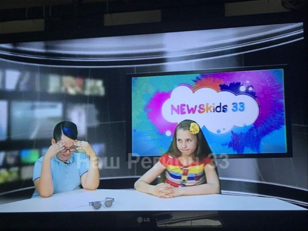 """«NewsKids33"""": Мэйбл, Дипер и прогноз погоды"""