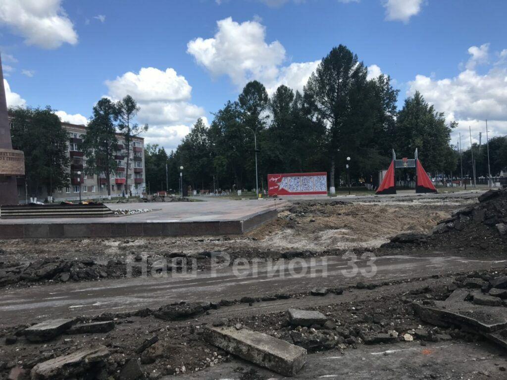 На площади Победы начался ремонт
