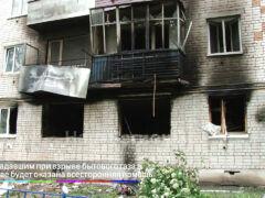 Пострадавшим при взрыве бытового газа в Коврове будет оказана всесторонняя помощь