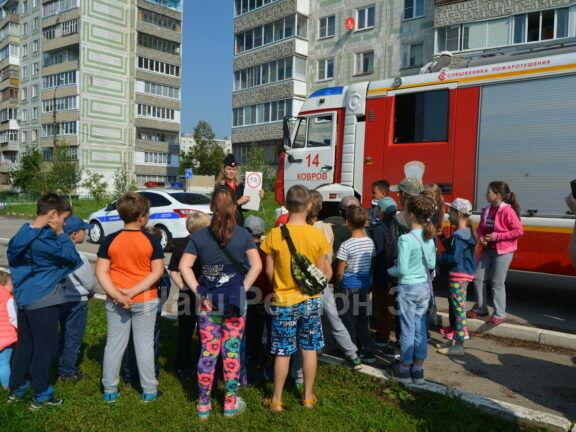 В Коврове прошла акция «Безопасный двор»
