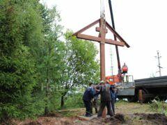 В микрорайоне «Заря» установили поклонный крест
