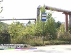 Коврову выделена дотация более 30 миллионов рублей