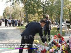 Губернатор поручил установить светофор в пос. Мелехово, где погибли дети