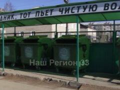 «Экоград» отказался вывозить мусор от домов трех ковровских УК