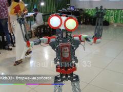 «NewsKids33». Вторжение роботов