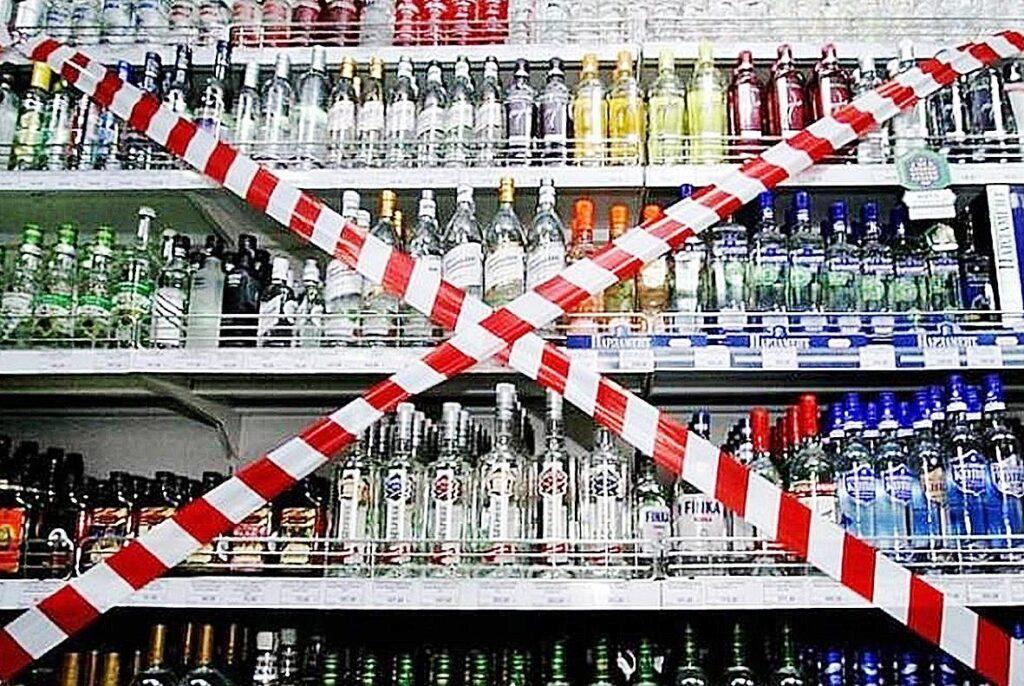смешные картинки про продажу алкоголя правой или левой